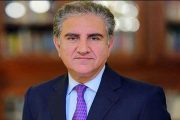 FM Shah Mehmood Qureshi Urged #BePakistaniPayTaxes.
