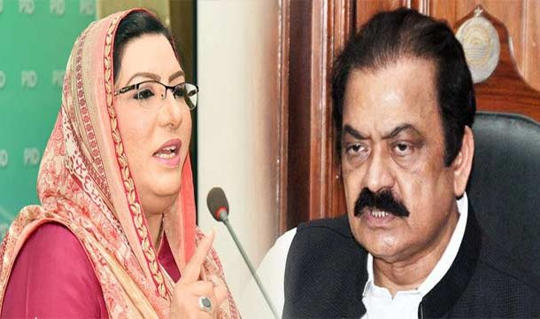 Govt. Rejects PML-N's Narrative of Sanaullah's Victimization