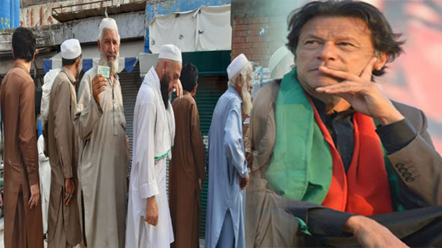 PTI Failed to Dominate in Tribal District Elections