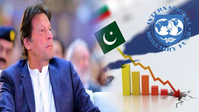 Pakistan to Receive $2 Billion IMF Loan In Current Fiscal Year