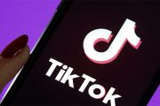 PTA Lifts Ban on TikTok in Pakistan