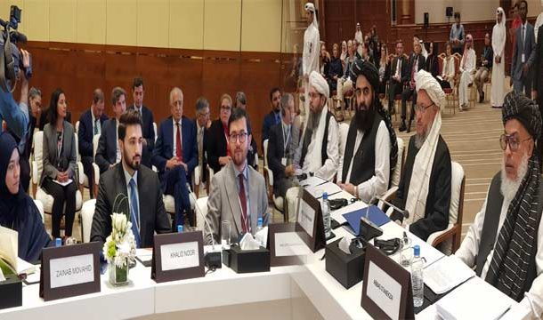 Intra-Afghan Peace Talks End in Doha