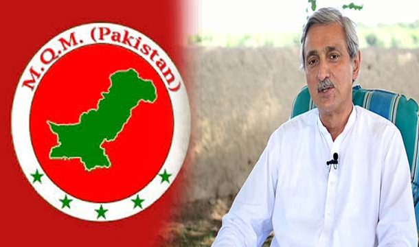 Jahangir Tareen to Discuss Political Situation With MQM-P Leaders Today