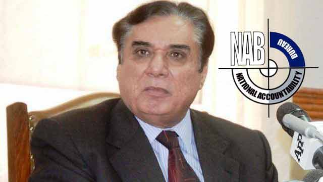Rs326b Recovered From Corrupt Elements: NAB Chairman