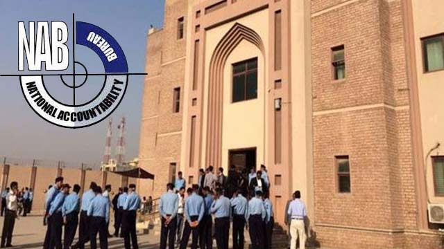 Administrator Karachi's Physical Remand Extended in Fake Accounts