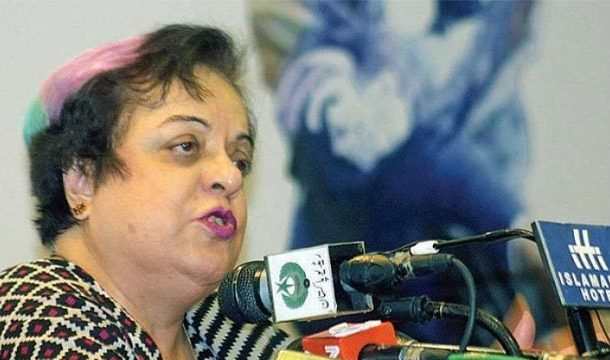 Mazari Plan to Establish Women Police Stations in Rural Areas