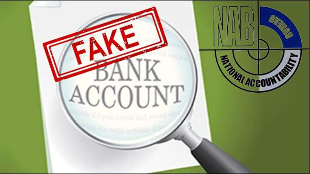 NAB to Produce Sindh Bank President and Directors in Court