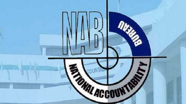 NAB to Initiate Inquiry of State Sponsored Advertisements From 2007