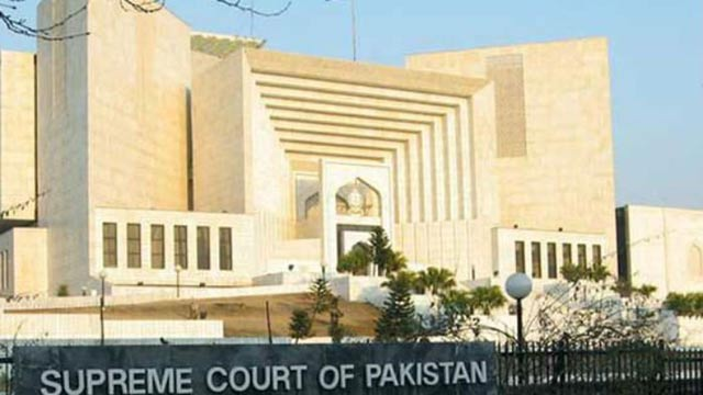 SC Orders to Arrest Prime Accused in NICL Scam