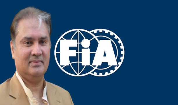 FIA Summons 'Nasir Junjua' in Leaked Video Scandal