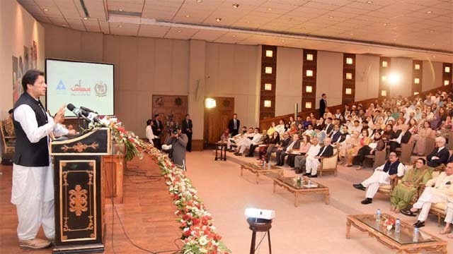 Govt. Launches National Poverty Graduation Strategy