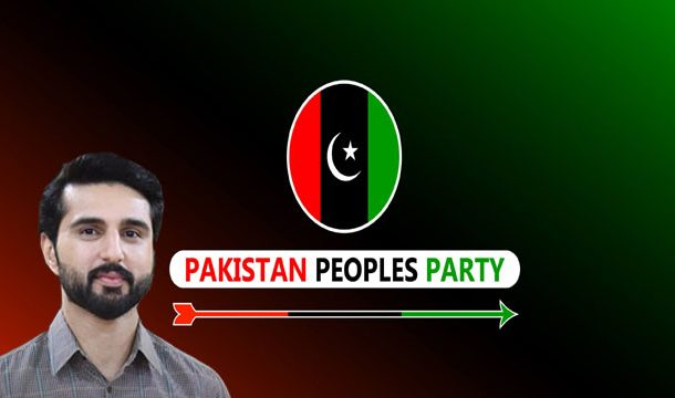 PPP Won the NA-205 By-Election With the Margin of 17,000 Votes