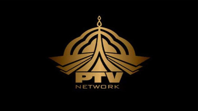 Government Clears PTV Retirees