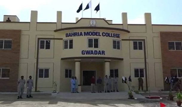 Pak-Navy Inaugurates Bahria Model College's New Campus in Gawadar