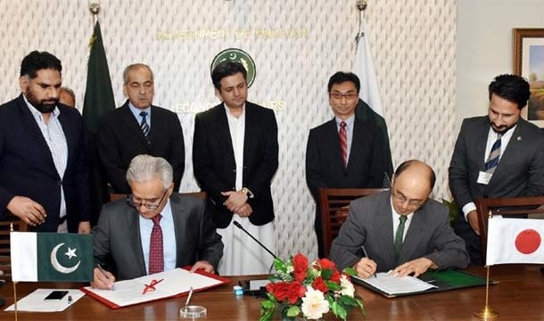 Pakistan, Japan Sign ¥322m Agreement For Human Resource Development