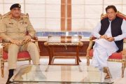 Qamar Javed Bajwa Meets Imran Khan