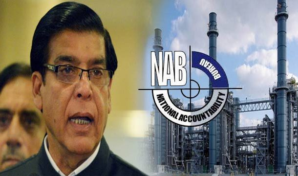 AC Rejects Raja Pervaiz Ashraf's Acquittal Plea in Rental Power Corruption Case