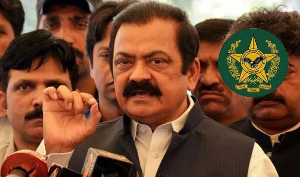 Rana Sanaullah Sent to Jail on Judicial Remand