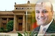 SBP Dismissed Talib Rizvi, President of BoP