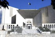 E-Court System Launched in Provincial Capital of Balochistan.