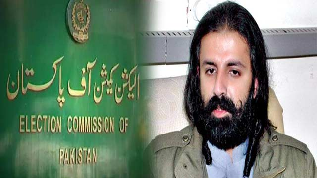 ECP Withdraws Victory Notification of Shahzain Bugti