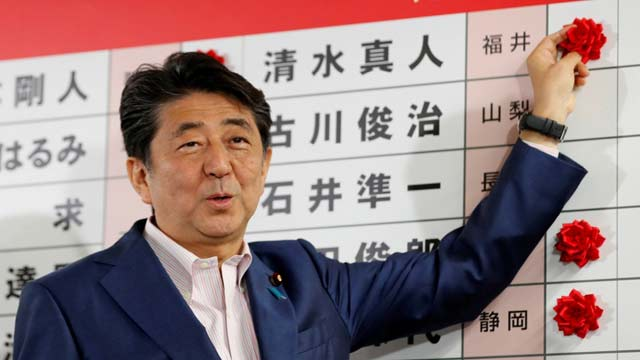 Japan: Shinzo Abe Claims Victory in Upper House Election