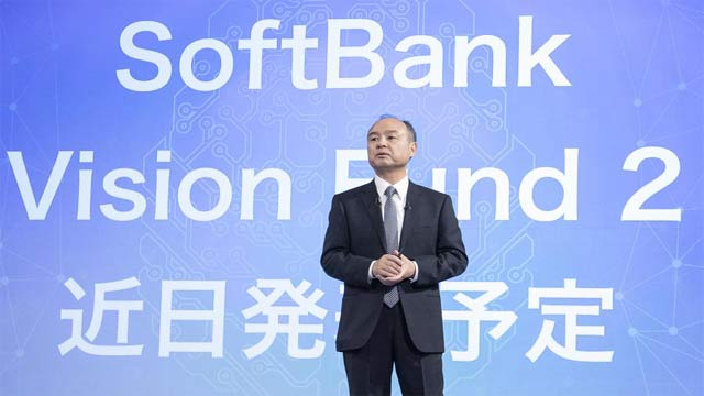 SoftBank Launches New $108 Billion Fund to Invest in AI Revolution