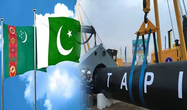 Pakistan, Turkmenistan to Finalize Groundbreaking of 'TAPI' Project
