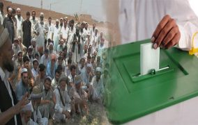 Mohmand District Expected Close Contest on 20 July