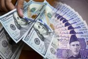 US Dollar Continues to Increase Against Pak Rupee in Interbank