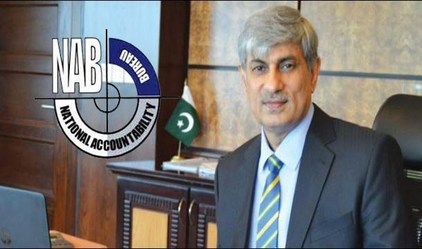 OGDCL Managing Director Tenders Resignation Over NAB Probe