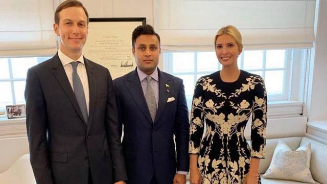 Zulfi Bukhari Meets Ivanka Trump in Washington