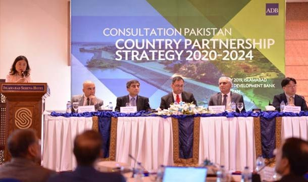 Pakistan to Get $2.1 Billion Funds For Development Programs