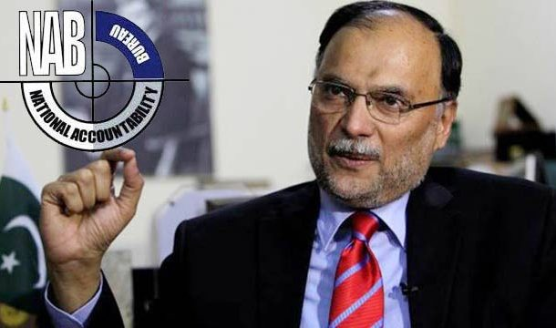NAB Seeks More Time for Filing Reference against Ahsan Iqbal in Narowal Sports City Case