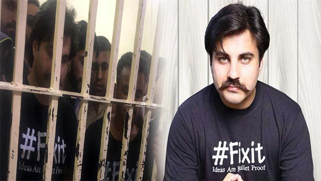 PTI Lawmaker 'Alamgir Khan' Released on Bail