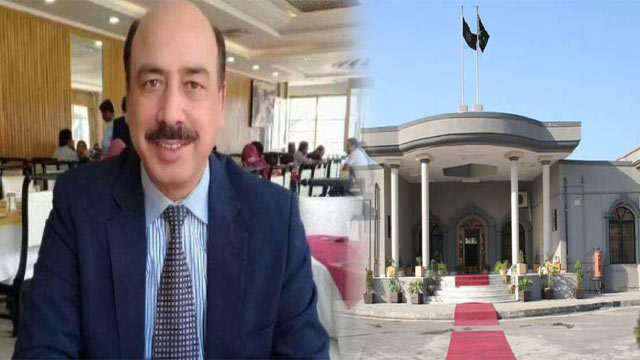 Plea Seeking Inquiry Into AC Judge's Leaked Video Submitted