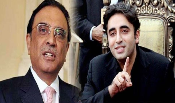Zardari Not Using AC Facility in Prison: Bilawal
