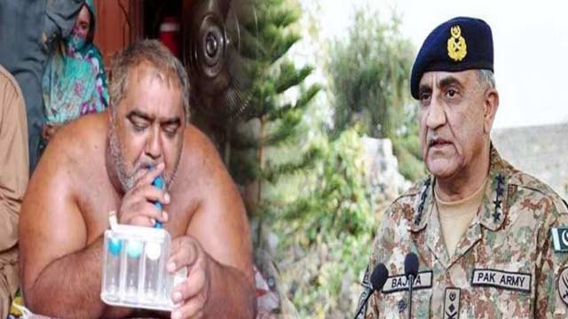 COAS Bajwa Expresses Grief Over Demise of Noor Hassan
