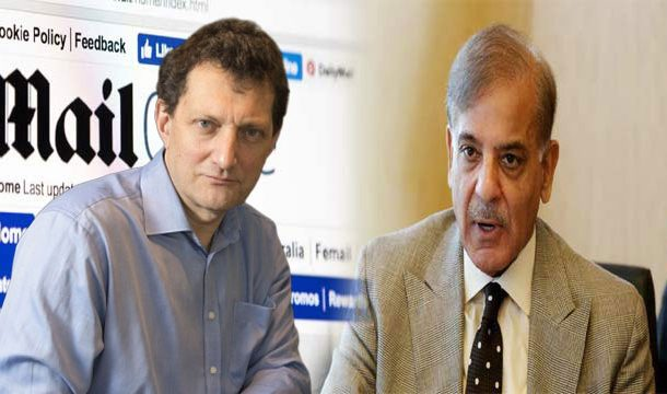 Daily Mail Reporter Reacts on Shehbaz Sharif's Defamation Sue