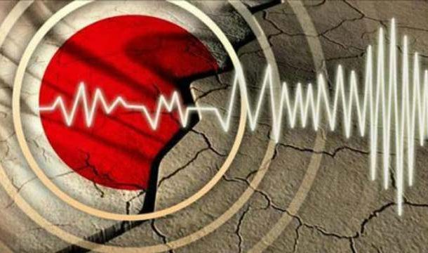 5.1 Magnitude Earthquake Jolts Swat