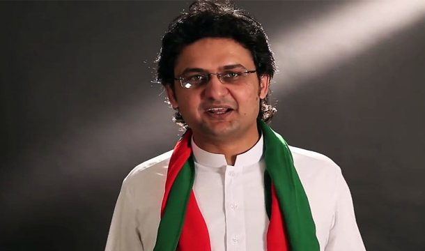 Video Leak of a Senior Judge should be Handled by the Ministry of Law: Faisal Javed
