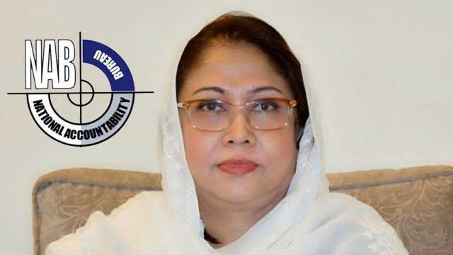 Faryal Talpur's Physical Remand Extended Till July 22