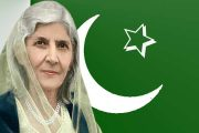Paying Tribute to 'Madar-e-Millat', Fatima Jinnah