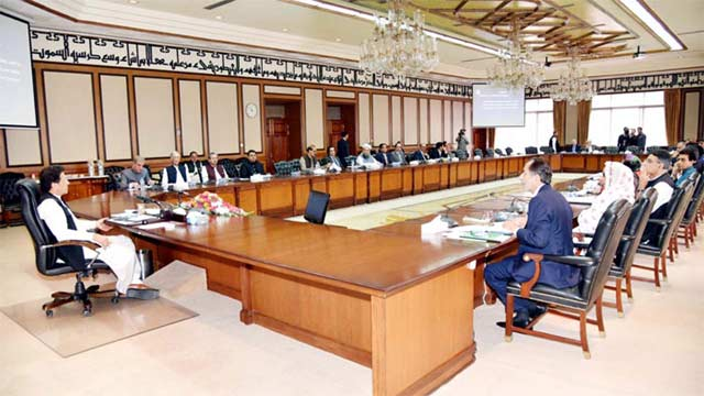Federal Cabinet to Discuss Overall Political Situation Today