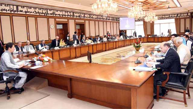 PM Imran Summons Cabinet Meeting Today