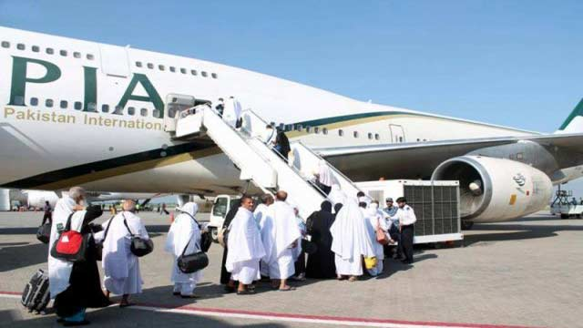 First Hajj Flight Takes Off From Lahore Airport