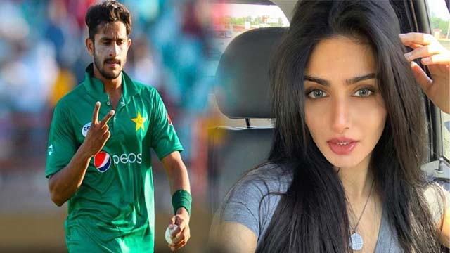 Hassan Ali To Tie The Knot With An Indian Girl