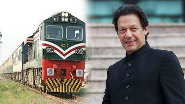 PM Imran to Inaugurate a New Train Service  Today