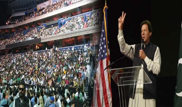 Largest Pakistani Gathering Welcome PM Khan at Washington Stadium