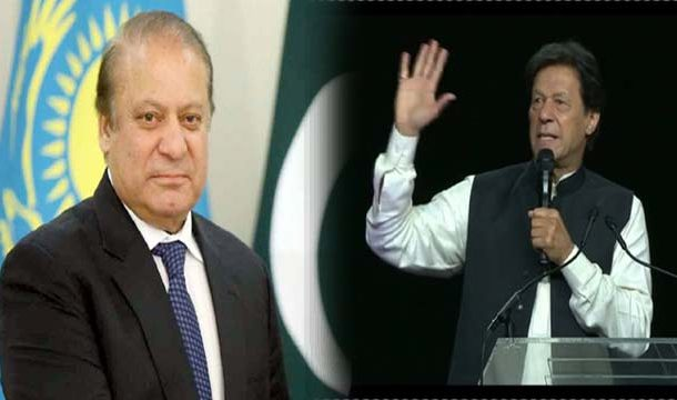 Govt. to Withdraw A-class Jail Facilities From Nawaz: PM Khan